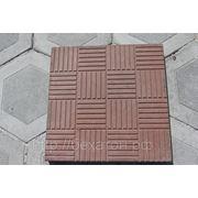 Тротуарная плитка Квадрат 300*300*30 Паркет фото