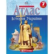 Атлас 7 класс Історія України 1503 фото