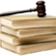 Перевод финансовых, экономических, юридических и страховых документов фото