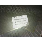 Полотна решетные (сита для дробилок) фото