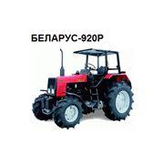 Трактор для уборки риса БЕЛАРУС-920Р фото
