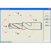Модуль программный Ступенчатые свёрла фото