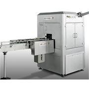 Оборудование фасовочно-упаковочное Zilli&Bellini фото