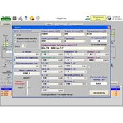 Автоматизированные системы управления производством и доставкой смеси к местам формовки на базе компонентов SIEMENS фото