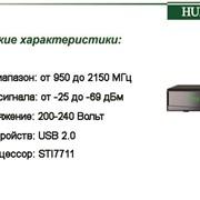 Спутниковый ресивер HUMAX VAHD-3100 S фото