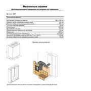 Керамический регистр-аккумулятор фото