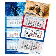 Курсоры для календарей фото