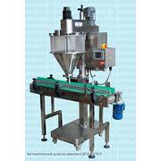 Дозатор шнековый автоматический ДП2-05ПБЛ фото