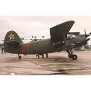 Самолёт Ан-2Т фото