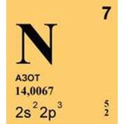 Азот газообразный фото