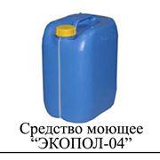 Средство моющее щелочное высокопенное Экопол-04 фото