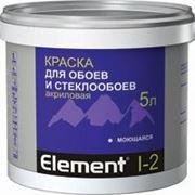 Краска моющаяся для обоев Элемент (Element) IP-2 2л фото
