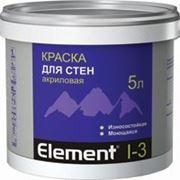 Краска акриловая для стен и потолков (износостойкая, моющаяся) Элемент (Element) I-3 2л фото