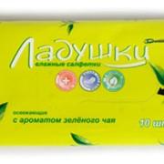 Салфетки ТМ Ладушки с ароматом зеленого чая влажные для личной гигиены фото
