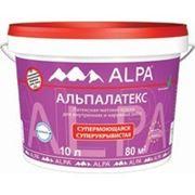 Латексная краска для внутренних и наружных работ Альпалатекс (Alpalatex) База С 9,06л фото