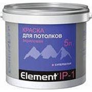 Краска для потолков Элемент (Element) IP-1 10л фото