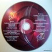 Тиражирование CD&DVD дисков фото