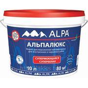 Краска для внутренних и наружных работ Альпалюкс (Alpalux) 10л фото