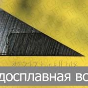 Ножи с твердосплавной вставкой фото