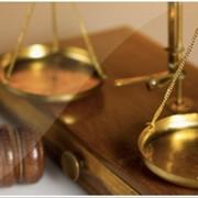 Услуги юристов по судебным процессам фото