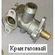 Кран газовый фото