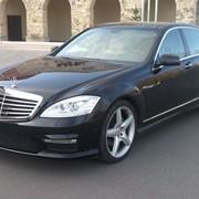 Аренда авто Mercedes-Benz S-Класс с водителем фото