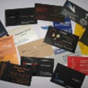 Изготовление визиток 1000 шт. фото