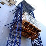 Лифт грузовой. фото