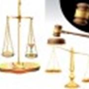 Абонентське юридичне обслуговування підприємців фото