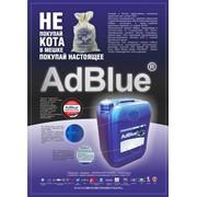 Мочевина AdBlue, жидкость для системы SCR диз. двиг. (20 л канистра) фото