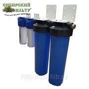 Система очистки и умягчения воды для водонагревателя (бойлера) фото