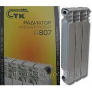 """Радиаторы отопления алюминиевые """"STK"""" (80) фото"""