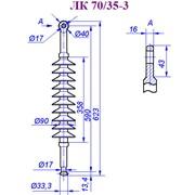 Изолятор ЛК 70/35-3 фото