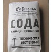 Сода кальцинированная техническая фото