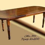 Стіл деревяний овальний №13 фото