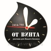 Часы с логотипом компании фото
