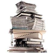 Обработка первичных документов и формирование отчетности (20 – 30 операций в месяц) фото