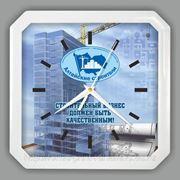 Часы для печати, часы с логотипом, печать на часах иркутск фото
