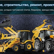 Асфальтирование дорог, Киев и область, качественно, низкие цены! фото