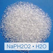 Натрий фосфорноватистокислый 1-вод. 1 кг фото