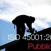 Сертификация ISO 45001 (CТ РК ISO 45001) фото
