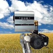 Насос для перекачки дизельного топлива из бочки со счетчиком 220В фото