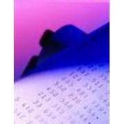 Сбор бухгалтерской отчетности с использованием электронной цифровой подписи фото