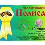 ПОЛИСАН (термические полоски) (10 полосок-1шт. ). Агробиопром. Россия. фото