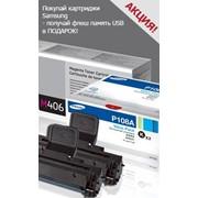 Заправка картриджей CC364A, 64AHP Laser Jet P4014, P4015, P4515 фото