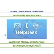 IT - Аутсоринг фото