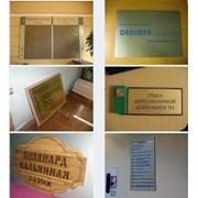Изготовление табличек и указателей под заказ, Одесса фото