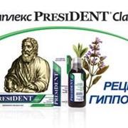 Комплекс PresiDENT Classic - классика ухода за зубами! фото