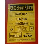 Газобетон цена, газоблоки цена, газоблок цена ,газобетон характеристики,газоблоки ,газобетон размеры фото