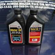00279-1QT5W Моторное масло Toyota Motor Oil 5w-30  фото